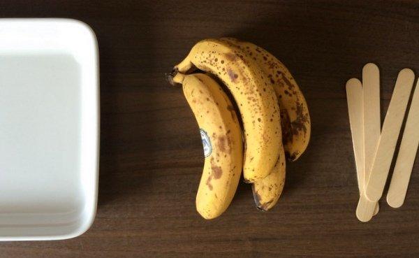 bananfagyi_06